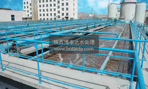 大型污水处理系统