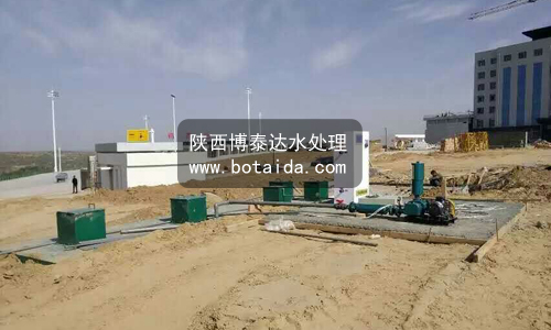 博泰达污水一体化设备