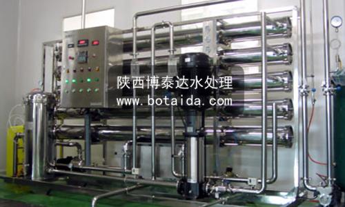 制药厂和医院水处理系统