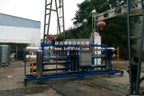 陕西XXX煤化工企业净化水设备发货