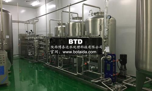 博泰达医药配剂用水水处理设备