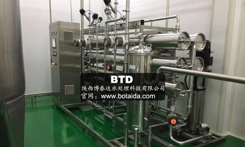 博泰达医药注射用水处理设备