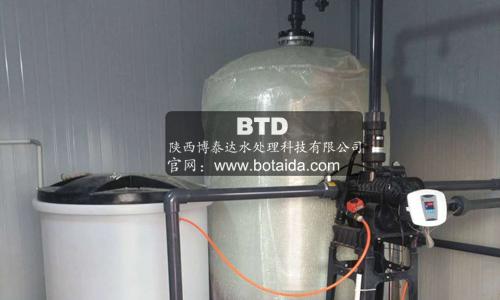 博泰达软化水设备