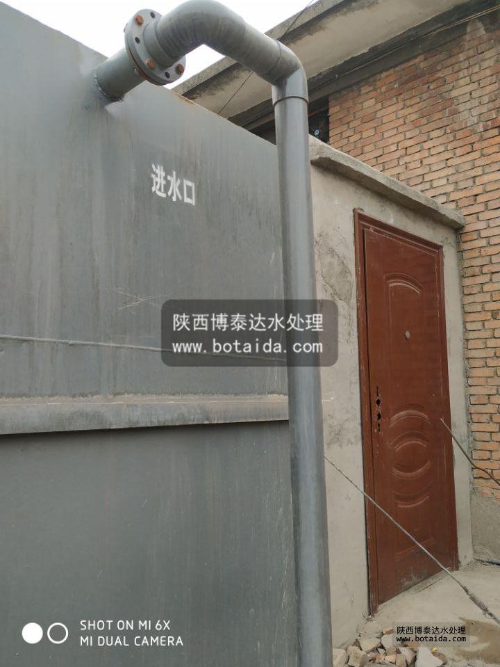 QQ图片20190315140907