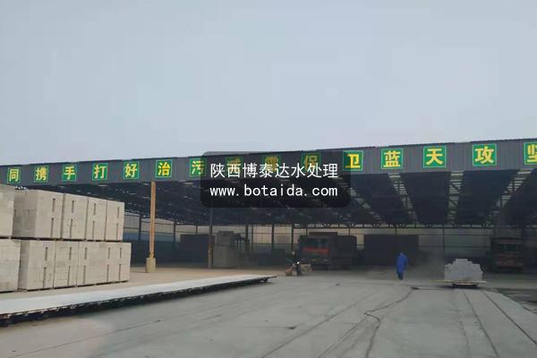 陕西东铭建材有限公司蒸汽锅炉软化水设备
