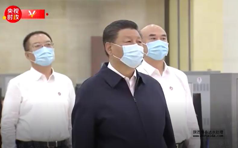"""13日,习近平总书记在陕西省榆林市考察调研。能化废水处理后""""近零排放""""。"""